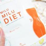 通常25,920円→2,980円!! 置き換え食のミルミルダイエット 夏だけ限定価格