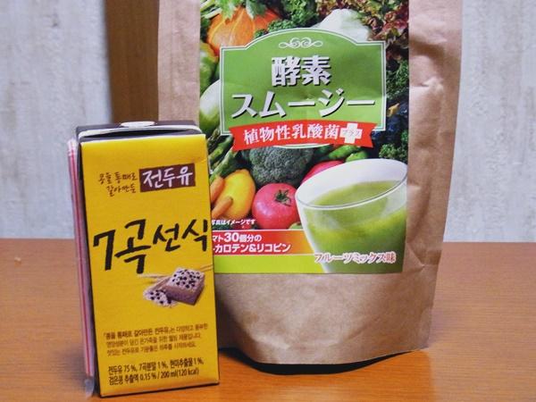 禅食豆乳 酵素スムージー