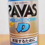 効率よく痩せるためにウェイトダウン用のプロテインの使用を開始