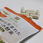 薬日本堂の酵素サプリ 7日間モニターを終えた感想