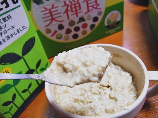 豆腐と豆乳と美禅食