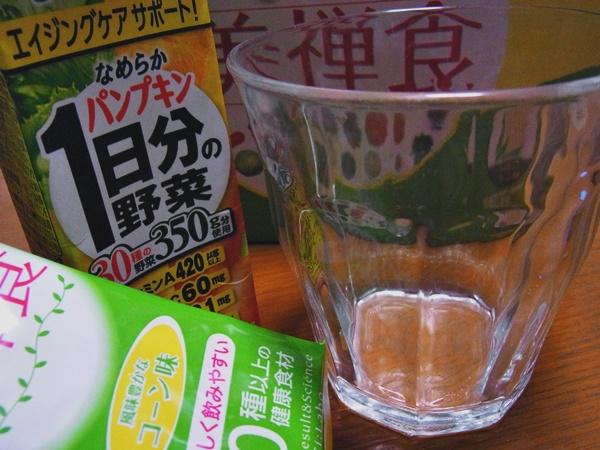 野菜ジュースと美禅食