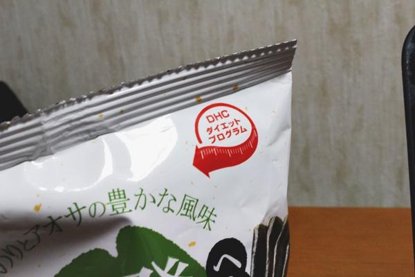 DHCヘルシー発芽玄米スナック