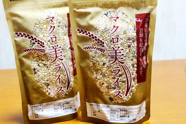 29穀米(マクロ美ライス)
