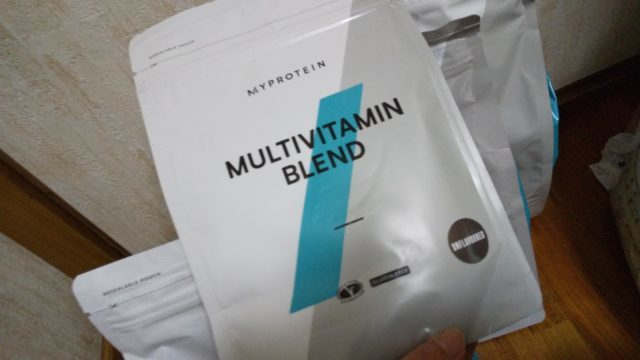 マルチビタミン マイプロテイン
